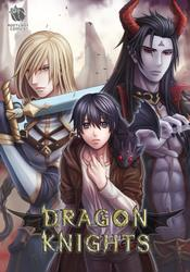 DRAGON KNIGHTS【単話版】