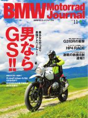 BMW Motorrad Journal (Vol.11)