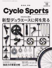 Cycle Sports(サイクルスポーツ) (2021年11月号) / 八重洲出版