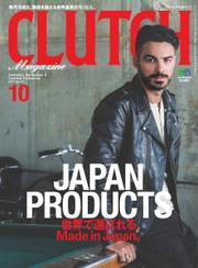 CLUTCH Magazine(クラッチ・マガジン) (Vol.57)