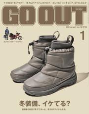 GO OUT(ゴーアウト) (VOL.135) / 三栄