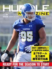 HUDDLE magazine(ハドルマガジン)  (2021年9月号) / ハドル