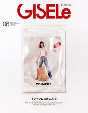 GISELe(ジゼル) (2021年6月号) / 主婦の友社