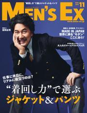 Men's Ex(メンズイーエックス)