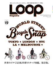 LOOP MAGAZINE (Vol.19)