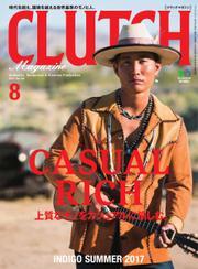 CLUTCH Magazine(クラッチ・マガジン) (Vol.56)