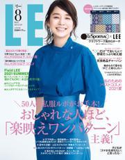 LEE (リー) 2021年8月号 / 集英社