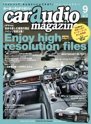 car audio magazine  2021年9月号 vol.141 / カーオーディオマガジン編集部