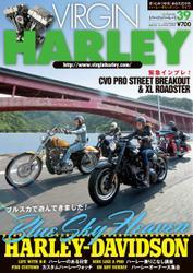 VIRGIN HARLEY (バージンハーレー) (39号(7月号))