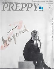 PREPPY 2021年11月号 / PREPPY編集部