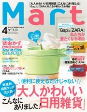 Mart(マート)