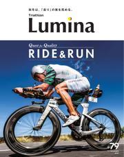 Triathlon Lumina(トライアスロン ルミナ)  (2020年11月号) / セロトーレ株式会社
