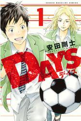 DAYS(1) / 安田剛士