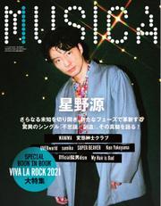MUSICA(ムジカ) (2021年6月号) / Fact