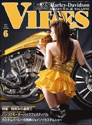VIBES(バイブズ) (2017年6月号)