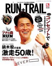 RUN+TRAIL (ランプラストレイル)  (Vol.28)