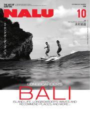 NALU(ナルー) (No.106)