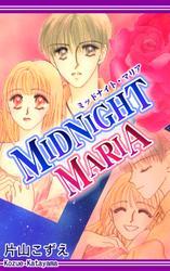MIDNIGHT MARIA-ミッドナイト マリア-