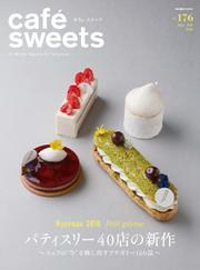 cafe-sweets(カフェスイーツ) (vol.176)
