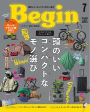 Begin(ビギン) (2021年7月号) / 世界文化社
