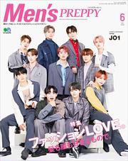 Men's PREPPY 2021年6月号 / Men's PREPPY編集部