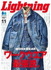 Lightning 2021年11月号 Vol.331 / Lightning編集部