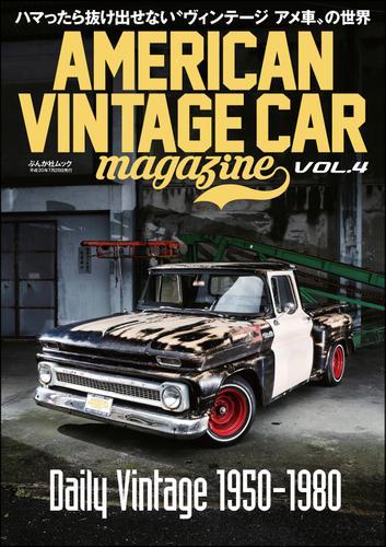 AMERICAN VINTAGE CAR magazine Vol.4 / AMERICANVINTAGECARmagazine編集部