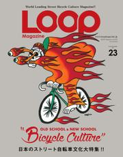 LOOP MAGAZINE (Vol.23)