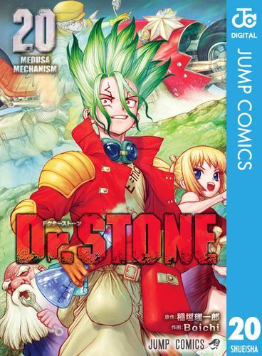 Dr.STONE 20 / 稲垣理一郎