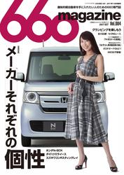 660magazine