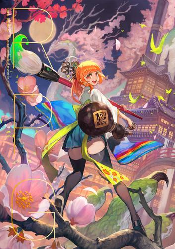 lack画集2 RPG【電子書籍版】 / lack