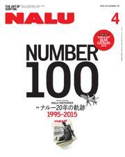 NALU(ナルー) (No.100)