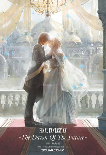 小説 FINAL FANTASY XV -The Dawn Of The Future- / 映島巡