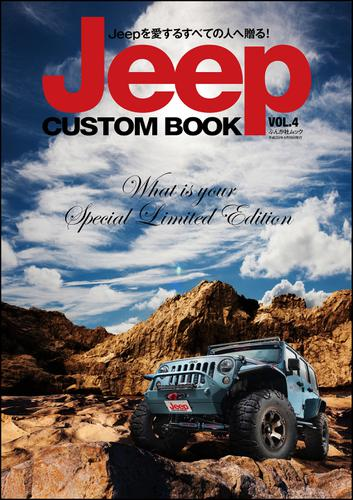 Jeep CUSTOM BOOK Vol.4 / LET'S GO 4WD編集部
