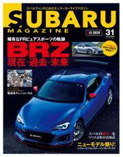 SUBARU MAGAZINE(スバルマガジン) (Vol.31) / 交通タイムス社