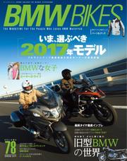 BMWバイクス (78号)