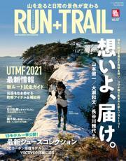 RUN+TRAIL (ランプラストレイル)  (Vol.47) / 三栄