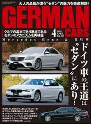 GERMAN CARS【ジャーマンカーズ】2021年04月号 / GERMAN CARS編集部