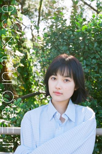 resonance 井頭愛海 vol.2 / 井頭愛海