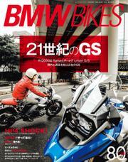 BMWバイクス (80号)