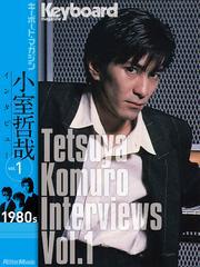 Tetsuya Komuro Interviews Vol.1 (1980s) / 小室哲哉