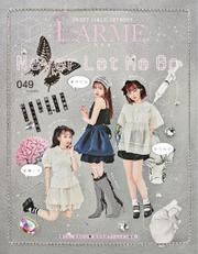 LARME(ラルム) (2021年夏号(049号)) / Larme
