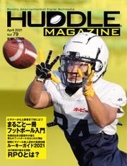 HUDDLE magazine(ハドルマガジン)  (2021年4月号) / ハドル