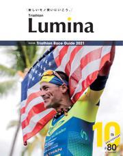 Triathlon Lumina(トライアスロン ルミナ)  (2021年4月号) / セロトーレ株式会社