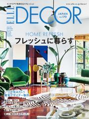 ELLE DECOR(エルデコ)  (2021年6月号) / ハースト婦人画報社