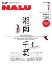 NALU(ナルー) (No.105)