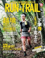 RUN+TRAIL (ランプラストレイル)  (Vol.51) / 三栄