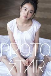 PROTO STAR 田辺桃子