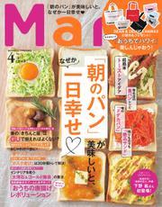 Mart(マート) (2021年4月号) 【読み放題限定】 / 光文社