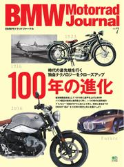 BMW Motorrad Journal (Vol.7)